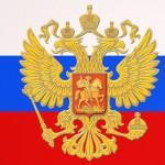 Группа «Челси» выступит на дне Государственного флага Российской Федерации.