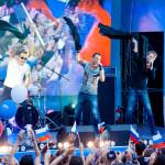 День флага Российской Федерации - группа Челси