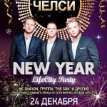 LifeCity Party